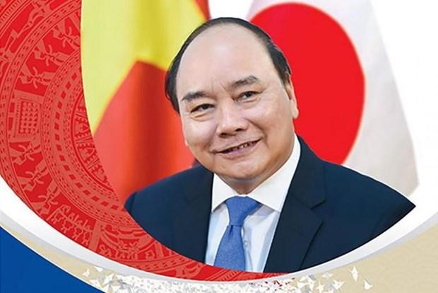阮春福总理出席日本天皇登基大典:越南高度重视越日纵深战略伙伴关系 hinh anh 3