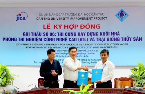 芹苴市大学接受1亿美元的官方发展援助资金用于学校的升级改造工程 hinh anh 1