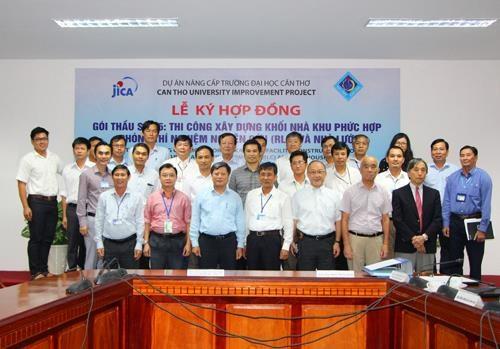 芹苴市大学接受1亿美元的官方发展援助资金用于学校的升级改造工程 hinh anh 2