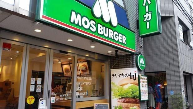 日本摩斯食品集团招聘350名越南实习生 hinh anh 1