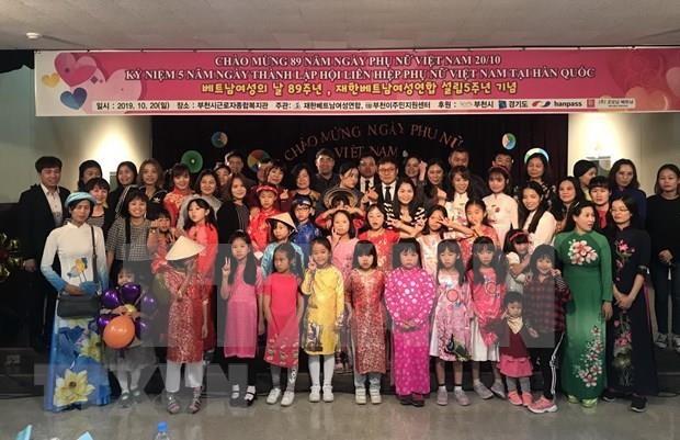 越南妇女节庆祝活动在韩国热闹举行 hinh anh 3