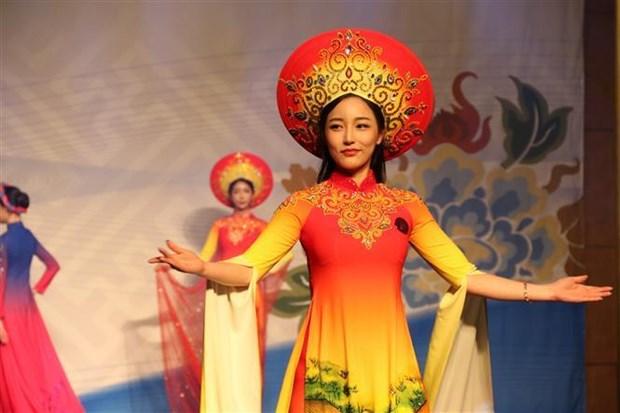 越南妇女节庆祝活动在韩国热闹举行 hinh anh 1
