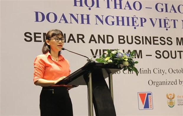 南非企业寻找在越南的经营合作机会 hinh anh 2