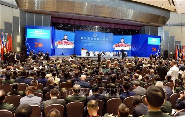 越南国防部长出席2019年北京香山论坛 hinh anh 1