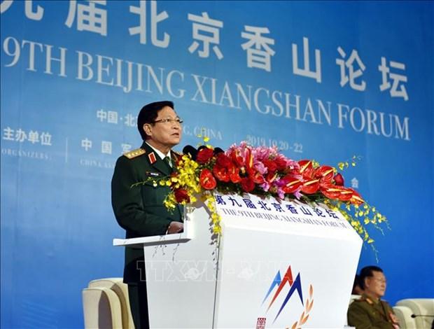 越南国防部长出席2019年北京香山论坛 hinh anh 2