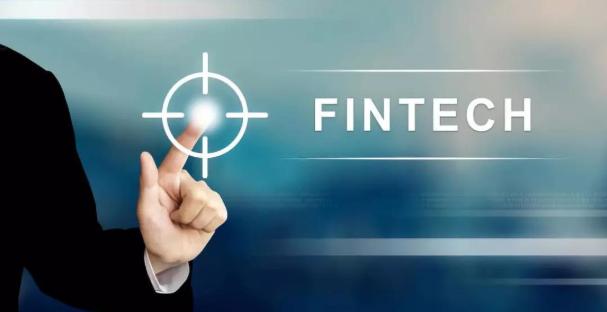 Fintech——新金融中心的机遇 hinh anh 2