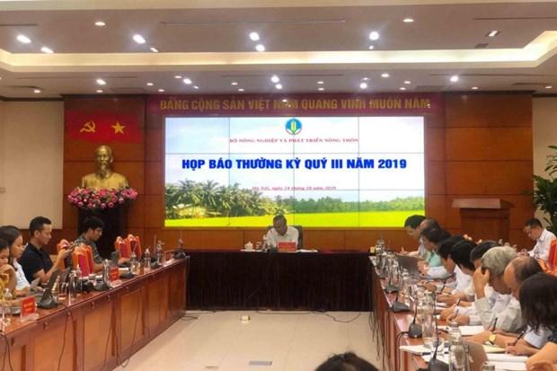 越南农业部门将采取有力措施确保完成全年目标任务 hinh anh 2