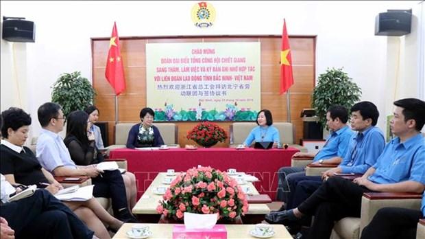 越南北宁省与中国浙江省加强工会合作 hinh anh 1