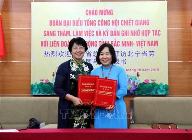 越南北宁省与中国浙江省加强工会合作 hinh anh 2