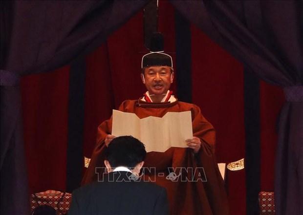 越南政府总理阮春福出席日本德仁天皇即位庆典 hinh anh 1