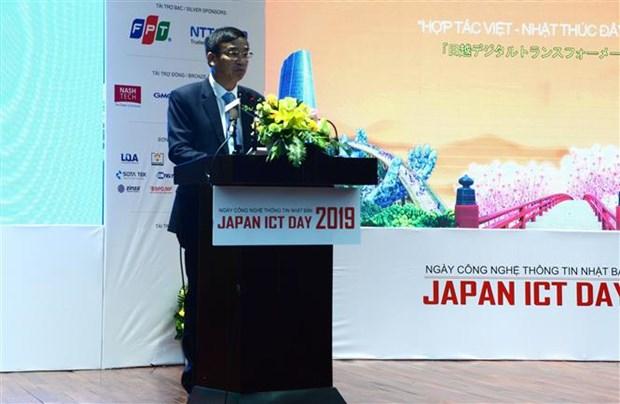"""""""2019年日本信息技术日""""活动在岘港市举行 hinh anh 2"""