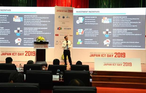"""""""2019年日本信息技术日""""活动在岘港市举行 hinh anh 1"""
