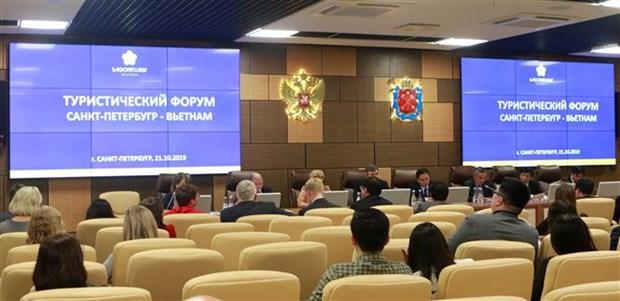 在俄罗斯开展越南旅游形象推广活动 hinh anh 1