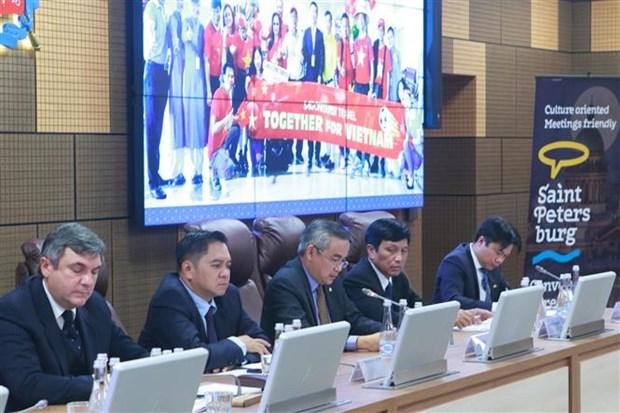 在俄罗斯开展越南旅游形象推广活动 hinh anh 2