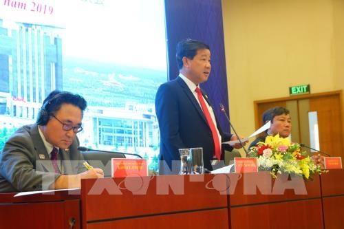 平阳省加强与日本企业的对话 hinh anh 1