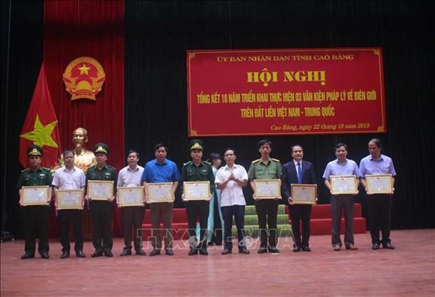 越中陆地边界三项法律文件落实10周年总结会议在高平省举行 hinh anh 1