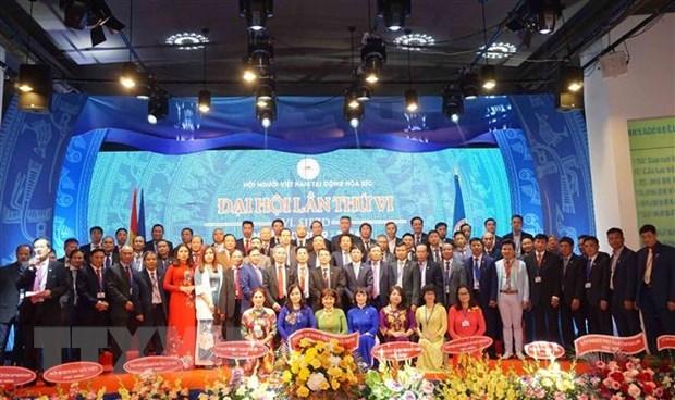 陈国旺出席旅捷越南人协会成立20周庆典 hinh anh 2