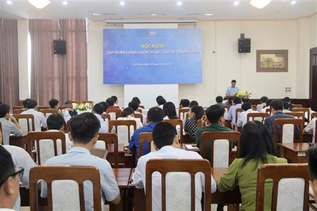 建设和平、友好合作、共同发展的越柬边界线 hinh anh 1