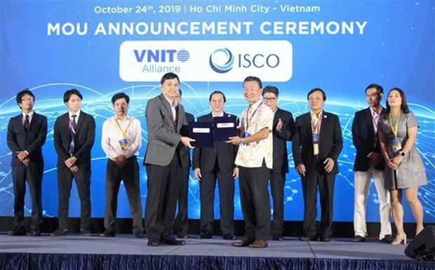 2019年越南信息技术服务业发展会议在胡志明市开幕 hinh anh 2