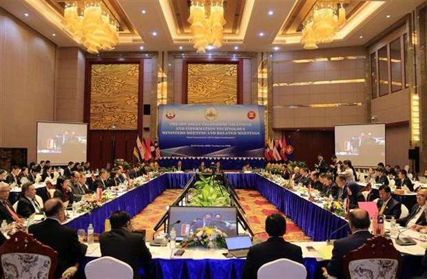 越南出席第19届东盟电信和信息技术部长会议 hinh anh 2