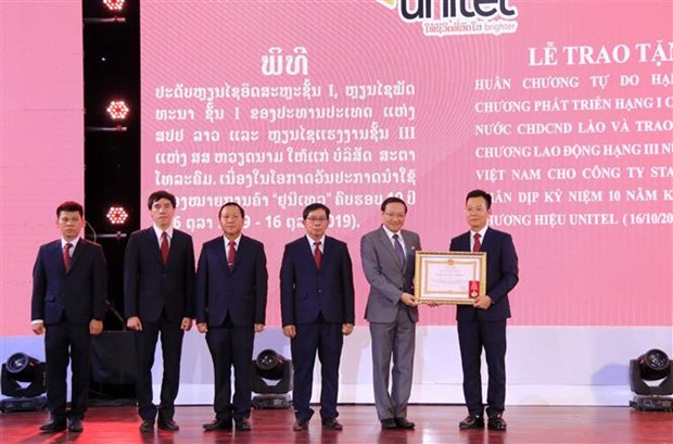 Unitel——越老经济合作的成功典范 hinh anh 3