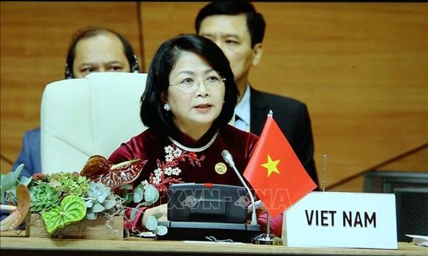 越南国家副主席邓氏玉盛出席第18届不结盟运动峰会开幕式 hinh anh 1