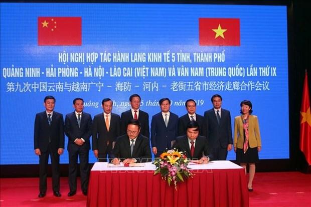 越中两国五省市深化经济合作 hinh anh 1