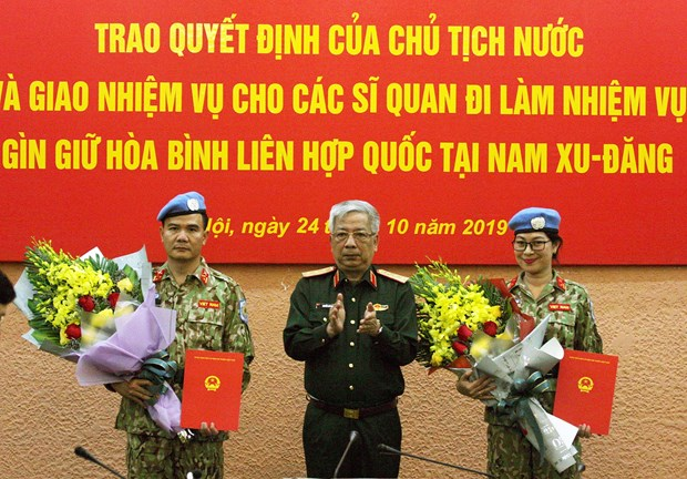 越南增派两名军官奔赴南苏丹执行维和行动 hinh anh 1