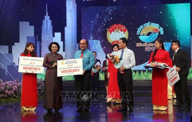 胡志明市为贫困者基金会共募集款项超过450亿越盾 hinh anh 2