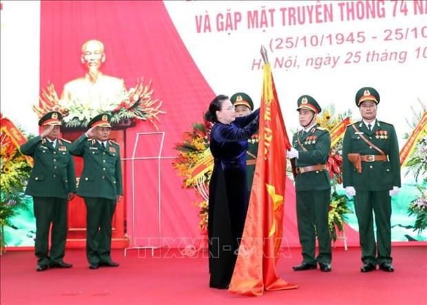 阮氏金银主席出席第二总局人民武装力量英雄称号授予仪式 hinh anh 2