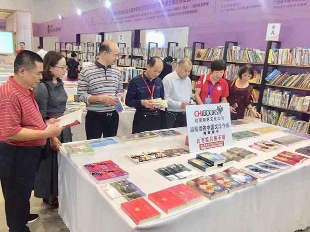 越南公司将越南图书走进中国市场 hinh anh 2