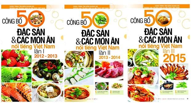 推动越南美食旅游发展 hinh anh 1