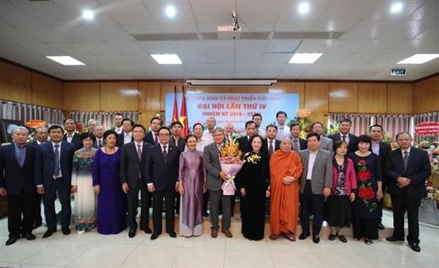越南原司法部部长何雄强当选越南和平与发展基金会主席 hinh anh 1