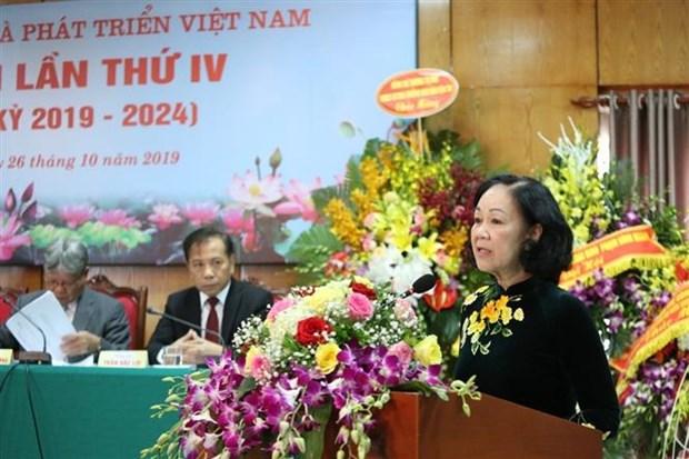越南原司法部部长何雄强当选越南和平与发展基金会主席 hinh anh 2