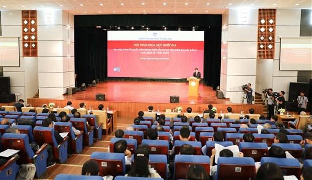 王廷惠:需为越南发展战略寻找可行性措施 hinh anh 1