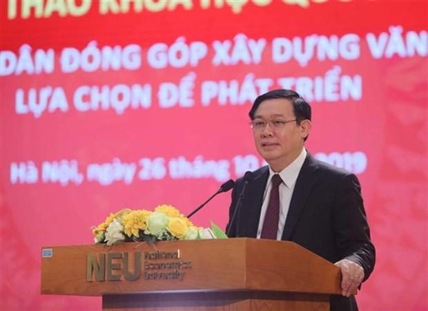 王廷惠:需为越南发展战略寻找可行性措施 hinh anh 2