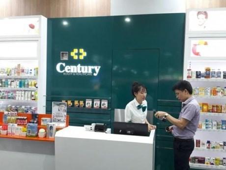 越南--印尼零售企业的潜在市场 hinh anh 1