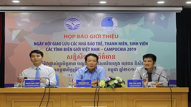 越南与柬埔寨边境省份青年记者、青年和大学生交流活动于下周举行 hinh anh 1
