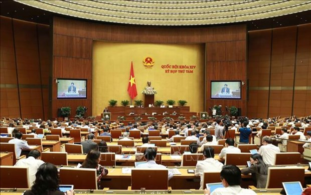 越南第十四届国会第八次会议:向入境外国人签发电子签证有助于促进国家经济社会发展 hinh anh 1