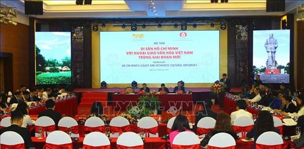 越南通过推崇胡志明主席向国际友人推介国家形象 hinh anh 1