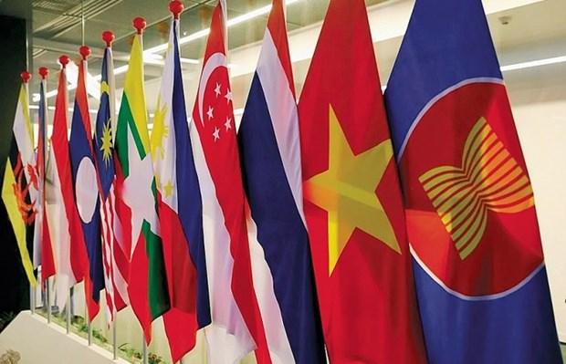 第35届东盟峰会将讨论多项重要事项 hinh anh 1
