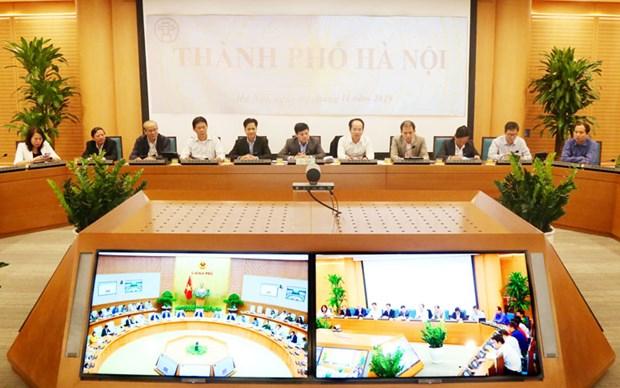 越南国家公共服务平台将于2019年11月底正式开通 hinh anh 1