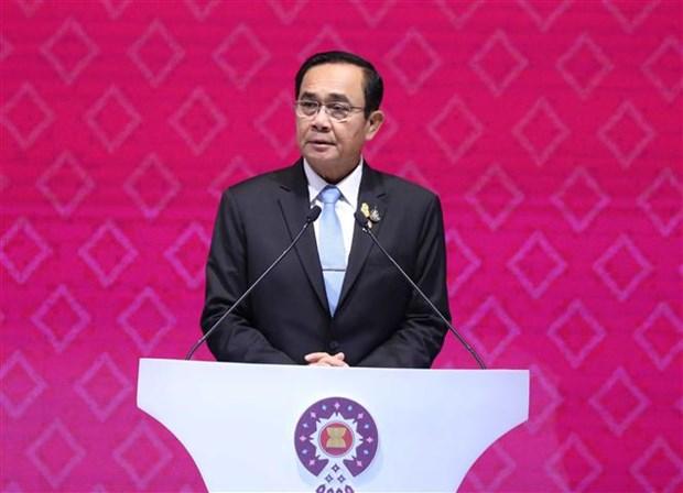 越南政府总理阮春福出席第35届东盟峰会开幕式 hinh anh 2