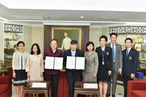 东盟在泰国开设可持续发展研究中心 hinh anh 1
