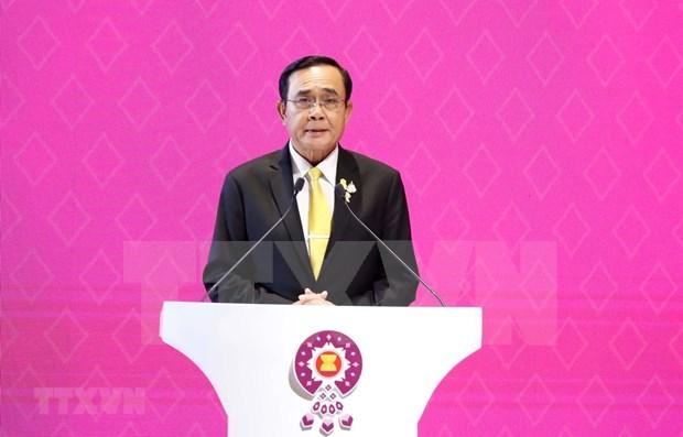 第35届东盟峰会和系列会议闭幕 hinh anh 2