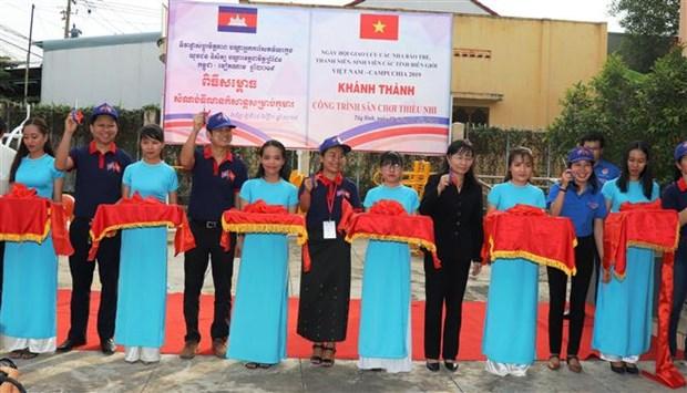 2019年越柬青年新闻工作者、青年与大学生交流会在西宁省开幕 hinh anh 1