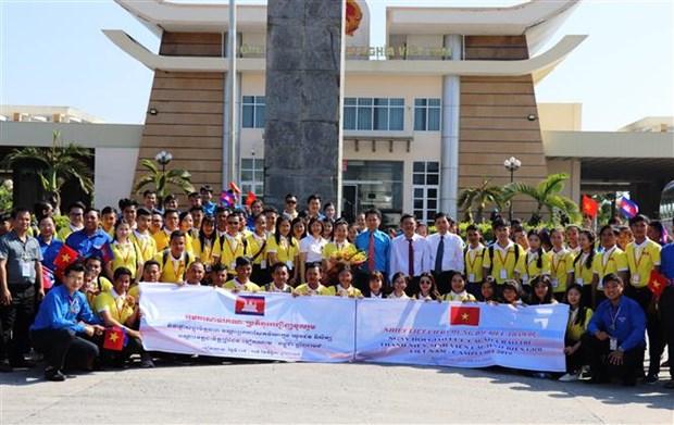 2019年越柬青年新闻工作者、青年与大学生交流会在西宁省开幕 hinh anh 2