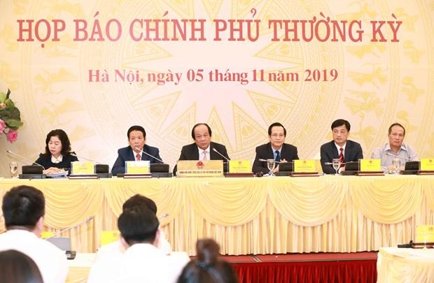 """越南政府10月例行记者会:决不能让""""九段线""""出现在越南领土上 hinh anh 1"""