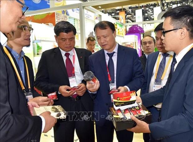 越南参加第二届中国国际进口博览会 hinh anh 1