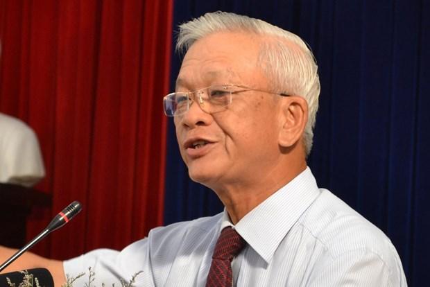 越共中央书记处对庆和省委和部分违纪违规党员给予纪律处分 hinh anh 2